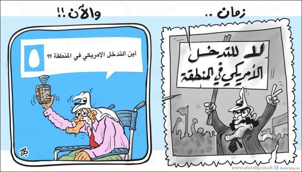 المرض السوري أيضاً