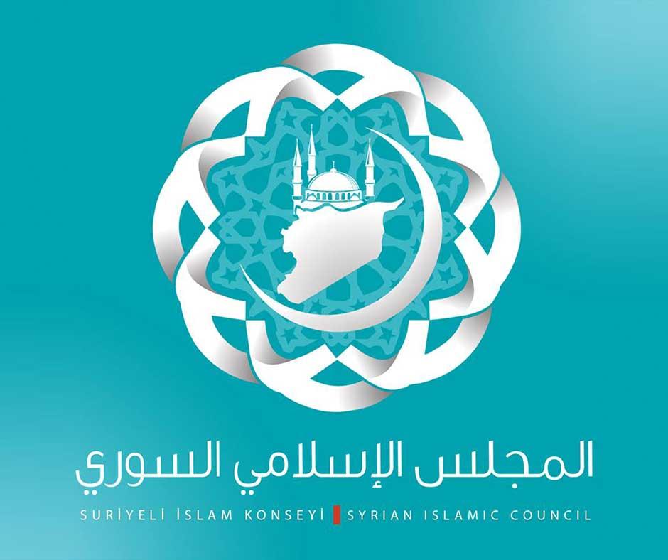 المجلس الإسلامي: مؤتمر سوتشي التفاف على مطالب الثورة ومحاولة لإعادة إنتاج النظام