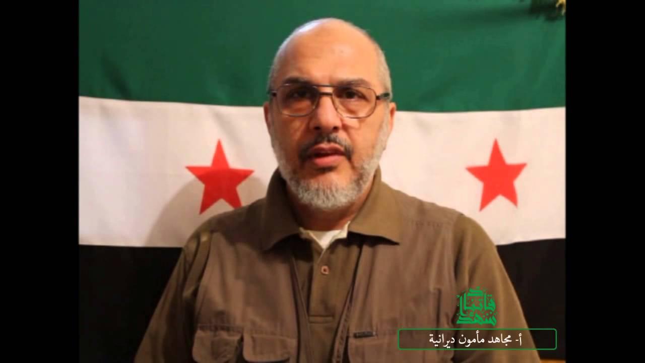 مؤتمر الشعوب: هزيمة روسيا الأولى في سورية