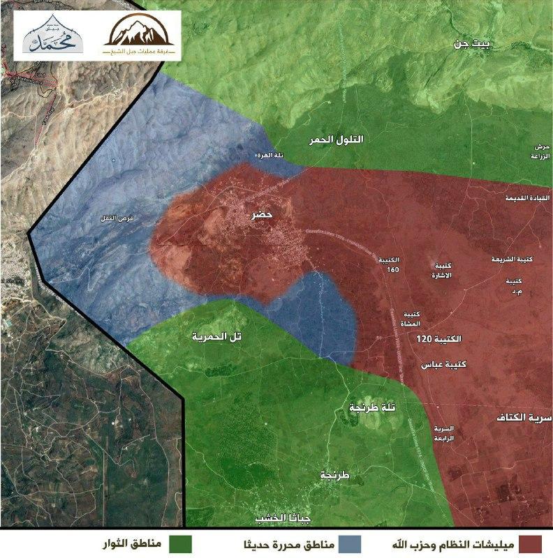 فصائل المعارضة تكسر الحصار المفروض على بلدات الغوطة الغربية بريف دمشق