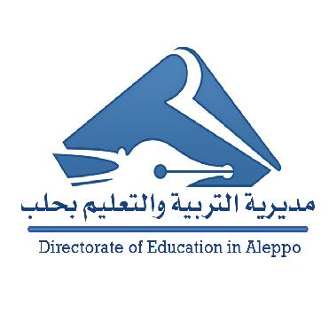 احتجاجاً على خطف مديرها.. التربية الحرة في حلب تعلق الدوام في المدارس