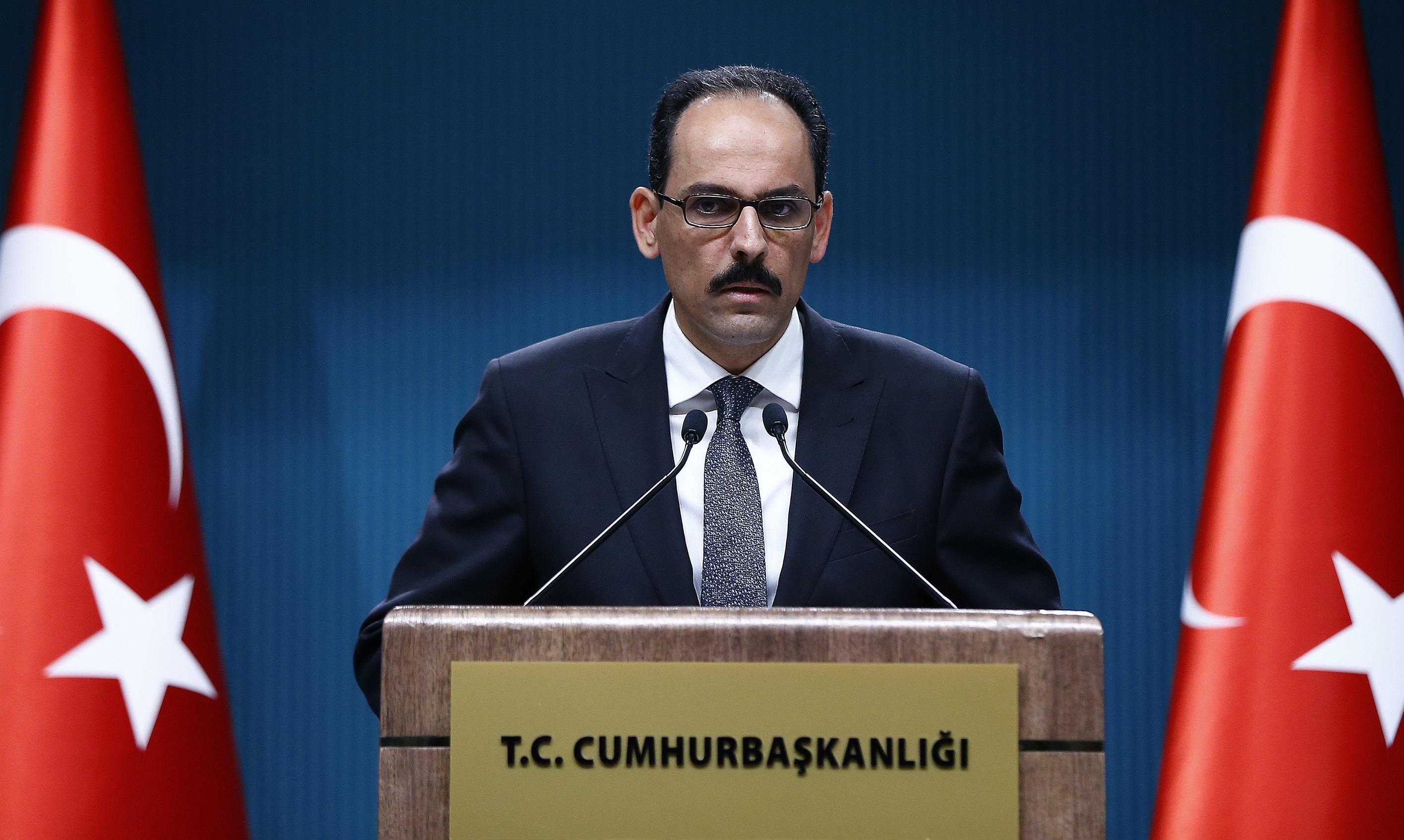 تركيا ترفض حضور مؤتمر
