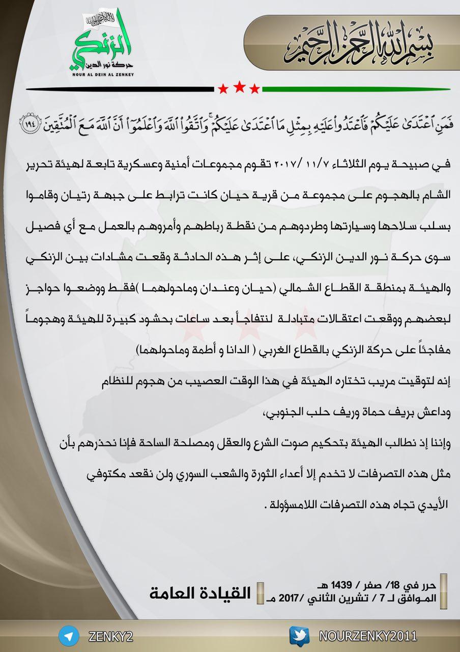 الزنكي: تحرير الشام هاجمت مقراتنا غرب إدلب