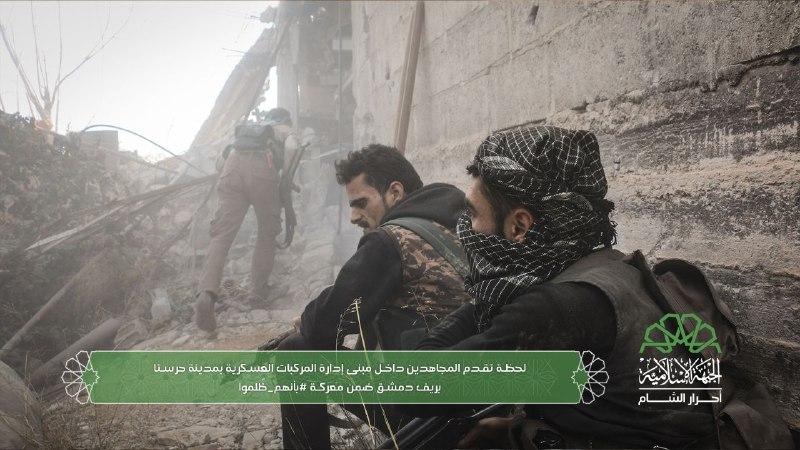نشرة أخبار سوريا- الثوار يسيطرون على أجزاء واسعة من إدارة المركبات بحرستا، والنظام يرد بقصف محاصري الغوطة بالقنابل العنقودية -(16-11-2017)