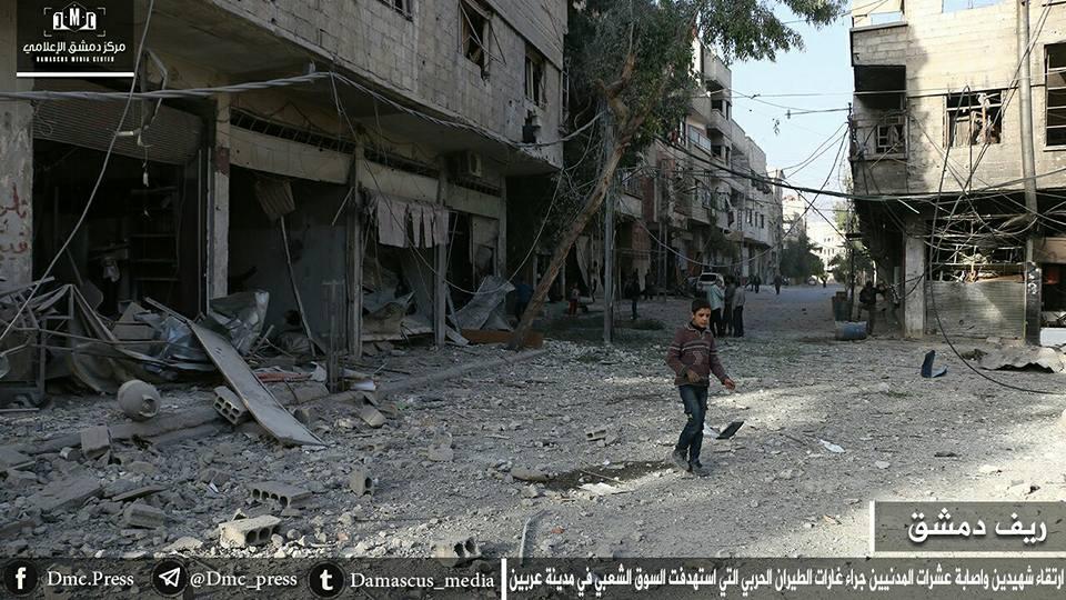 قصف لا يهدأ على الغوطة: مجزرة في دوما وعشرات الغارات على عربين