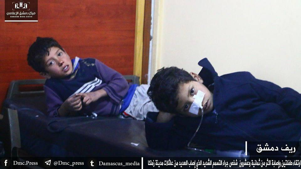 صحة دمشق: 3 أطفال أشقاء قضوا في حادثة التسمم بالغوطة الشرقية