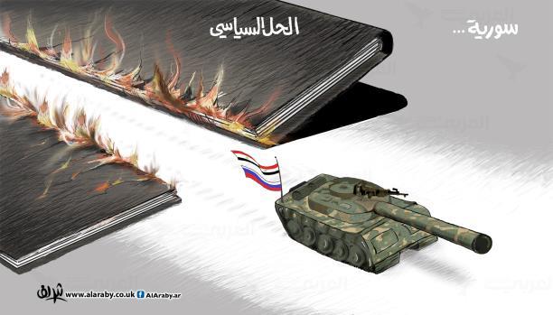 حل سوري بلا سوريين