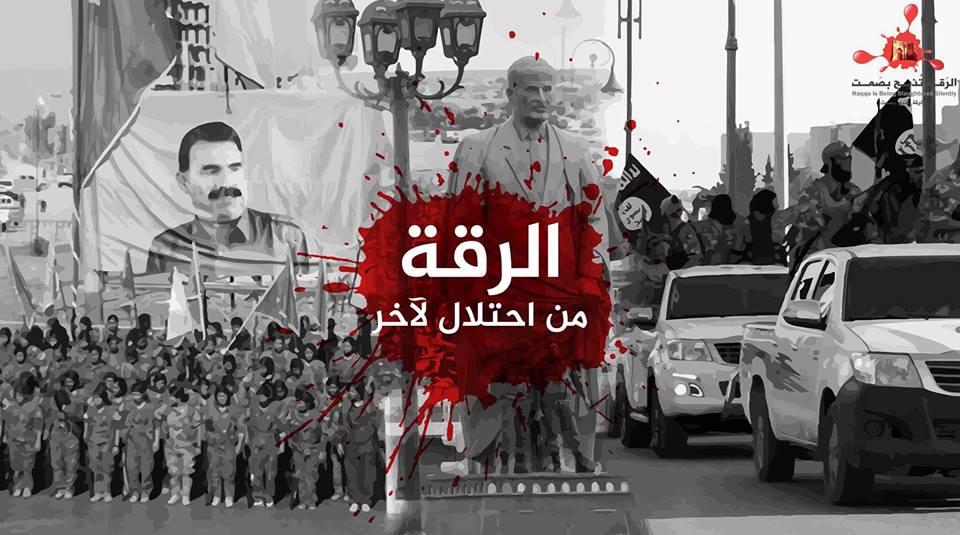 إنفوجرافيك: الرقة بعد التحرير.. من احتلال إلى آخر