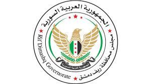 مجلس دمشق يدين الصمت الدولي تجاه مجازر روسيا والنظام في الغوطة الشرقية