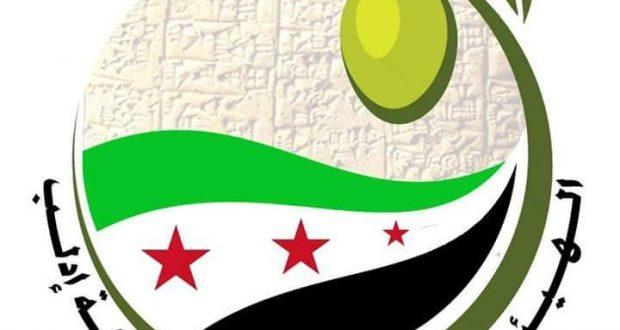 الهيئة السياسية في إدلب تتهم أصحاب الأعلام السوداء بتسليم المناطق المحررة