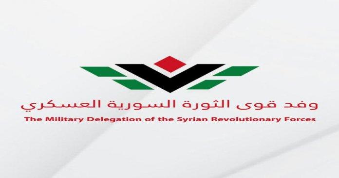 وفد قوى الثورة يستنكر خرق النظام لاتفاق خفض التصعيد، ويدين انسحاب