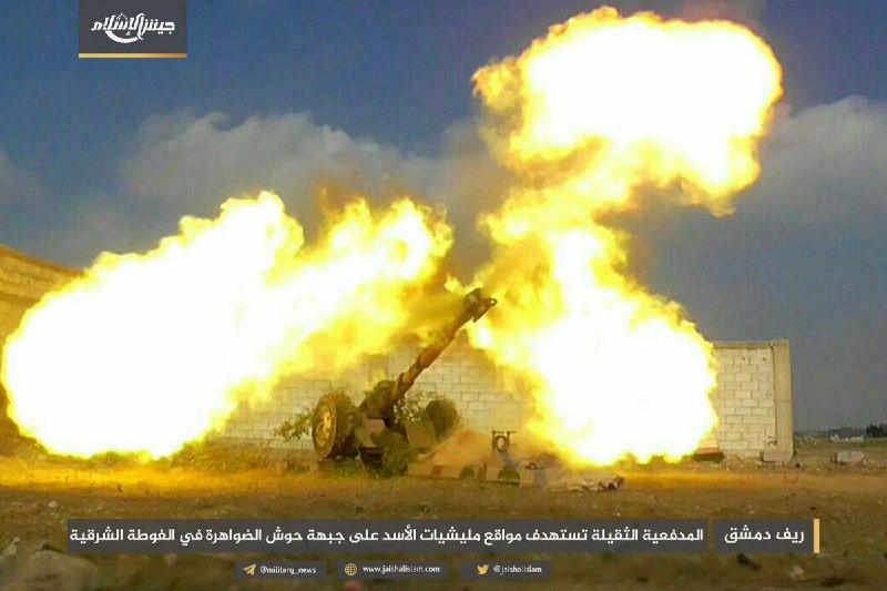 ميلشيات النظام تتكبد 15 عنصراً خلال اقتحام فاشل شرقي الغوطة