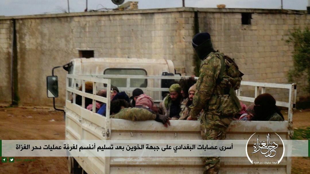 وداعاً داعش