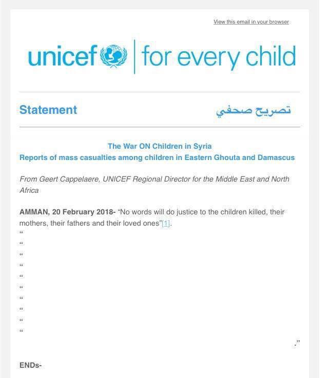 تضامناً مع أطفال الغوطة..