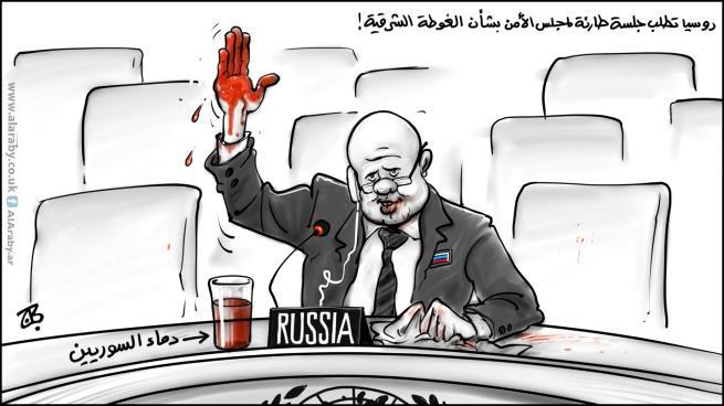 القتل الروسي باسم قرار مجلس الأمن