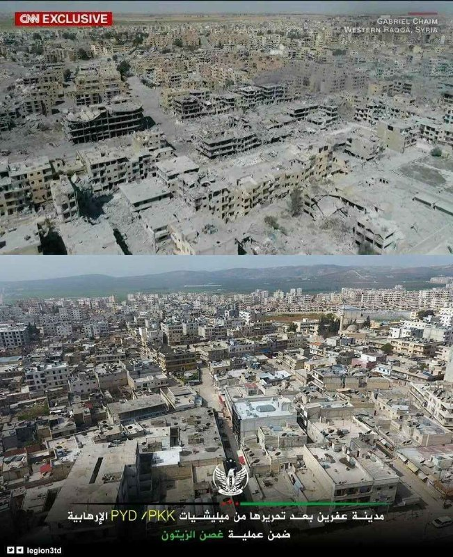 عفرين والرقة.. شتًان بين التحرير والتدمير