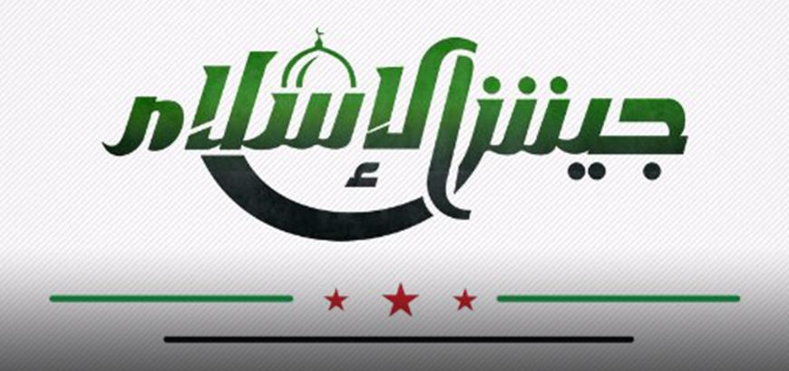جيش الإسلام ينفي التوصل إلى اتفاقٍ بخروجه من الغوطة
