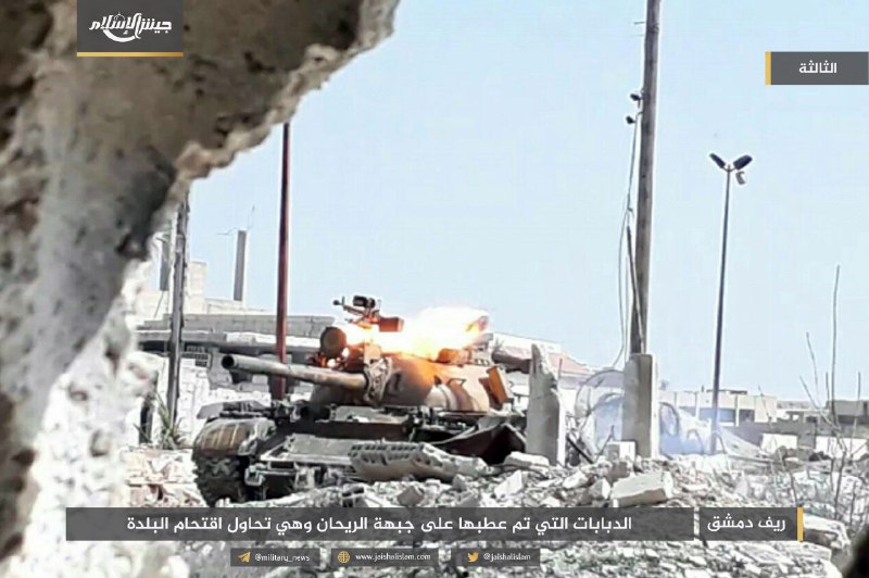 بالأرقام: حصيلة تثبت هزيمة النظام وحلفائه على أيدي الثوار في الغوطة