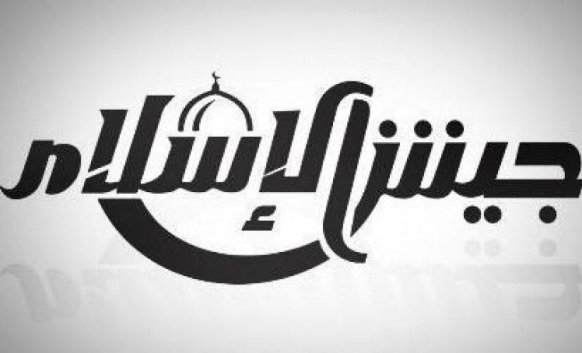 جيش الإسلام يفنّد مزاعم ضلوعه في اغتيال اثنين من خيرة قادته (بيان)