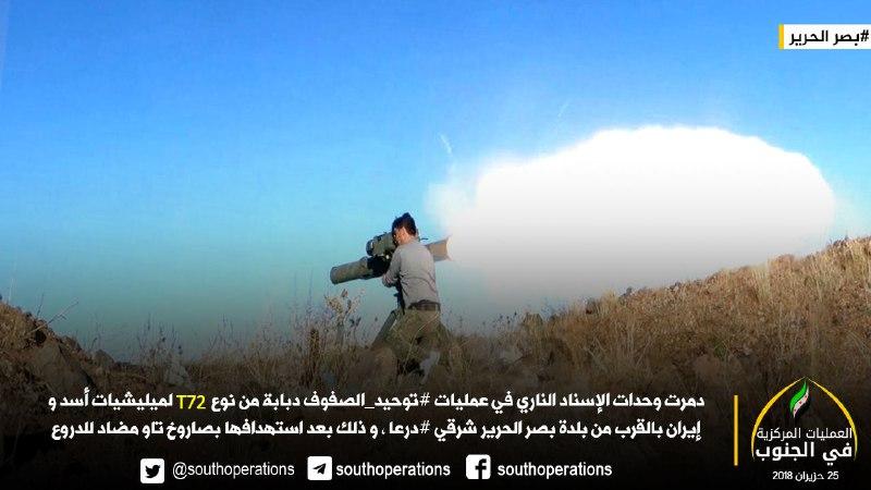 نشرة أخبار الاثنين- الثوار يكبدون قوات النظام خسائر فادحة شرقي درعا، والأسد يهدد باستعادة الشمال السوري بالقوة -(25-6-2018)
