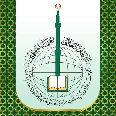 الاتحاد العالمي لعلماء المسلمين يندد بجرائم النظام في درعا