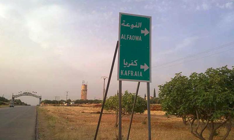 اتفاق كفريا والفوعة، وأثره على مصير الشمال السوري