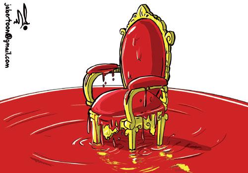 في سياسة (عدم ترك الكرسي فارغاً)