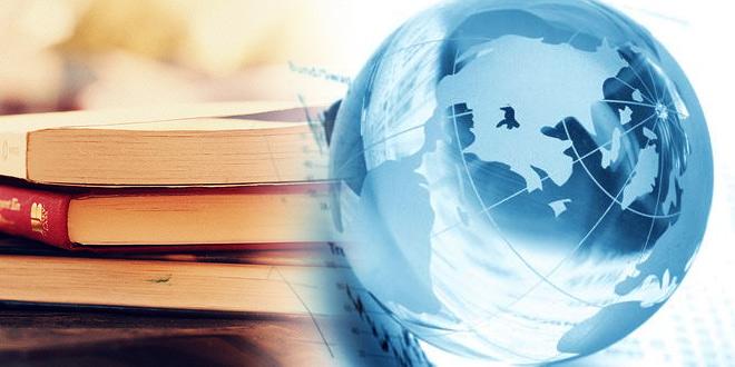العولمة  والهوية