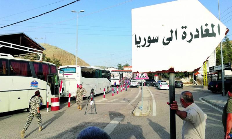 نظام الأسد يسمي أعضاء هيئة إعادة اللاجئين