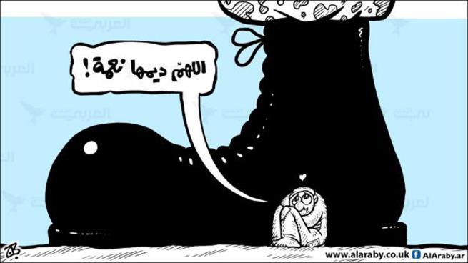 عشّاق بيت الأسد