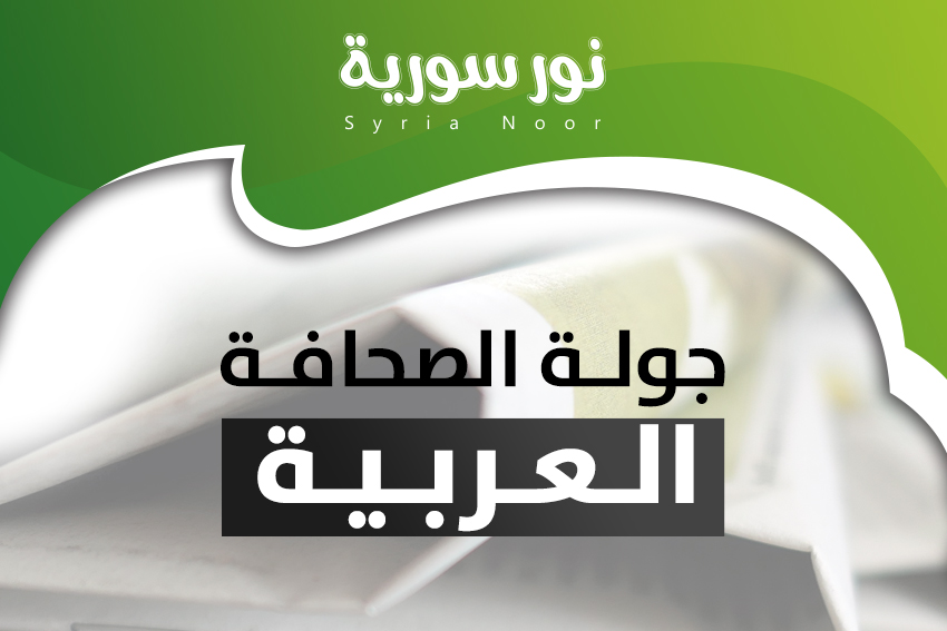 إدلب: ضوء أخضر غربي للأسد شرط عدم استخدام الكيميائي، ونظام خرائط رقمي روسي لسورية