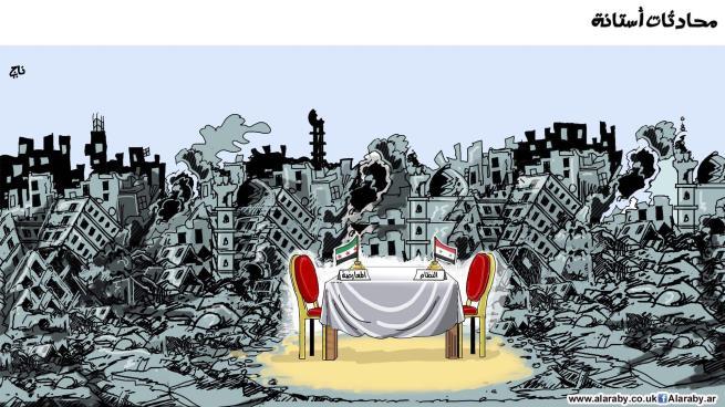 ثلاثي أستانة.. وشمال شرق سورية