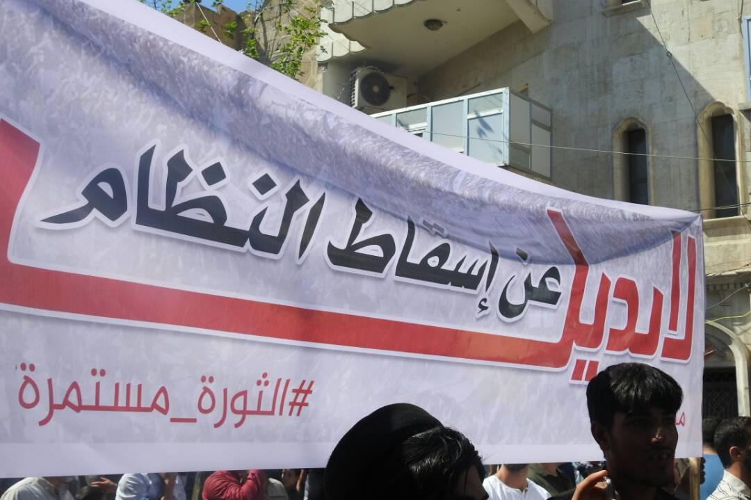 ثورة لن تموت