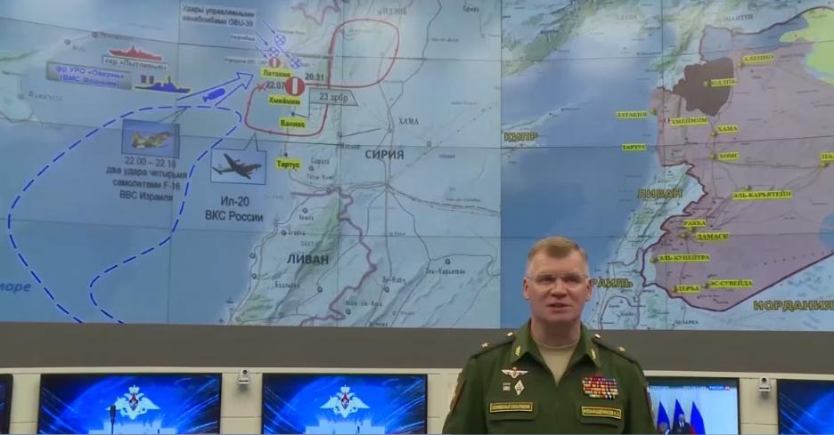 روسيا تتوعد إسرائيل.. إسقاط الطائرة وسيناريوهات الرد