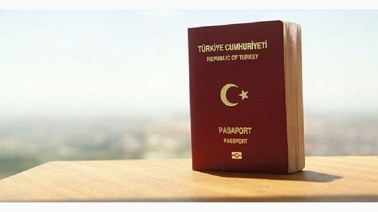 للمجنسين السوريين في تركيا... هل ترغب في تغيير الاسم والنسبة