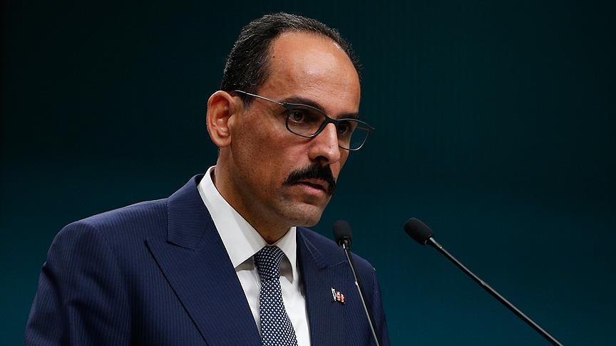 تركيا تحدد موعد انعقاد القمة الرباعية بخصوص سوريا