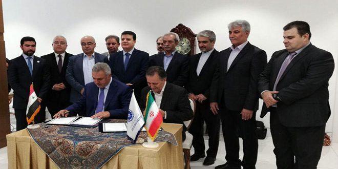 التوقيع على مذكرة لتشكيل غرفة تجارية (إيرانية-سورية) مشتركة