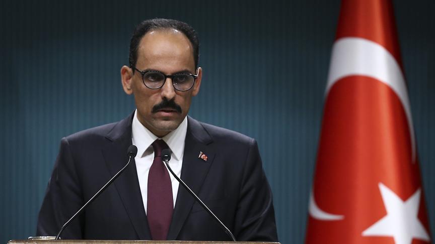 الرئاسة التركية: