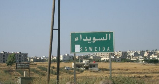 نظام الأسد يدّعي تحرير بقية مختطفي السويداء
