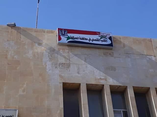 نظام الأسد يفتتح مكتباً قنصلياً في
