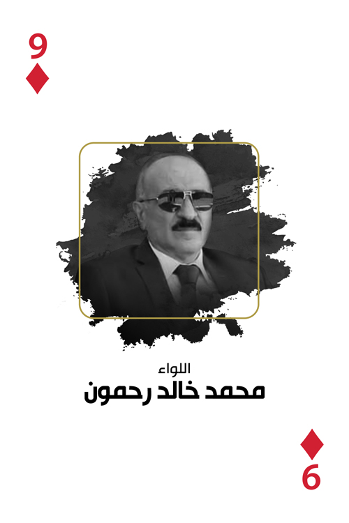 السفاح محمد خالد رحمون .. ماذا تعرف عن وزير الداخلية الجديد في حكومة النظام؟