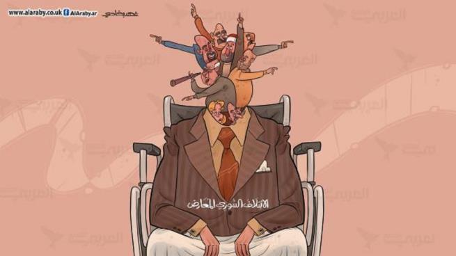 المعارضة السورية.. قراءة من خارج المتاهة
