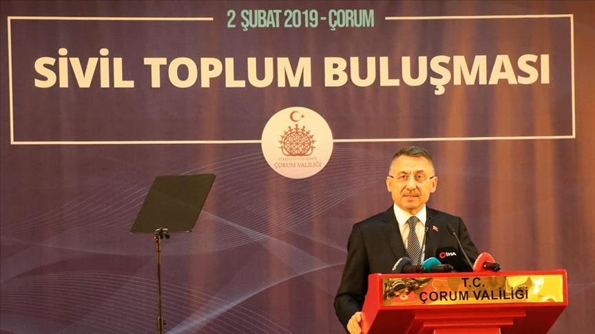تركيا تجدد عزمها القضاء على