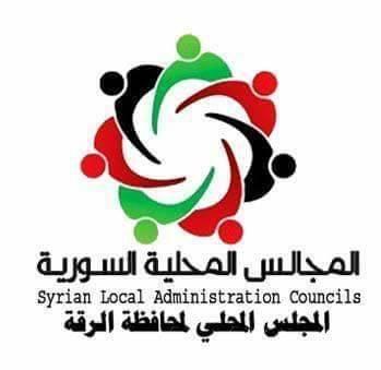 مجلس محافظة الرقة يطالب التحالف الدولي بتحييد المدنيين وتأمين ممرات آمنة لخروجهم