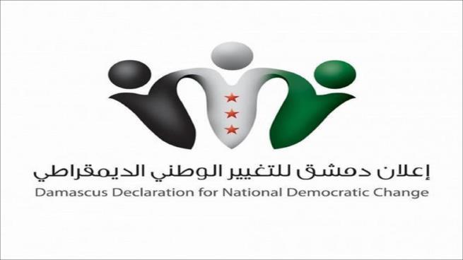 إعلان دمشق.. استكمال