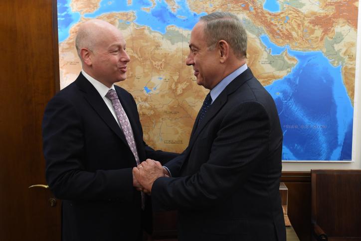 ممثل ترامب ينشر خريطة لإسرائيل تضم الجولان المحتل (صورة)