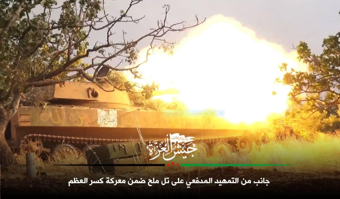 حصاد أخبار الجمعة- الثوار يعلنون مقتل أكثر من خمسين عنصراً للنظام في ريف حماة، وقصف متبادل بين القوات التركية وقوات النظام في ريف إدلب -(28-6-2019)