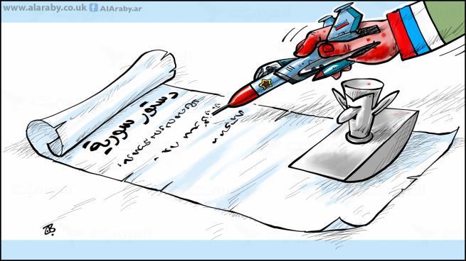 عودة إلى حكاية الدستور السوري
