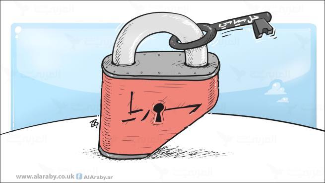 الحل السوري بالتقسيط