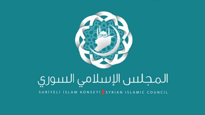 المجلس الإسلامي السوري يوضّح موقفه من عملية